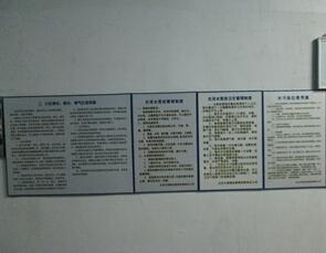 北京物业管理培训_功能类--芳菲路88号院--北京兴邦物业管理有限责任公司